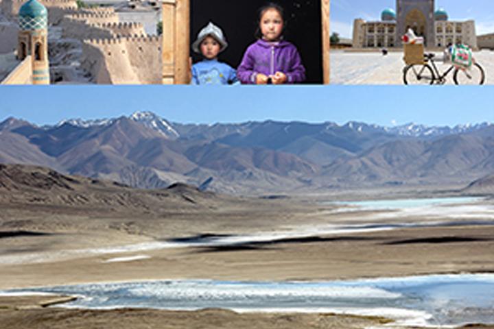 Asiastan