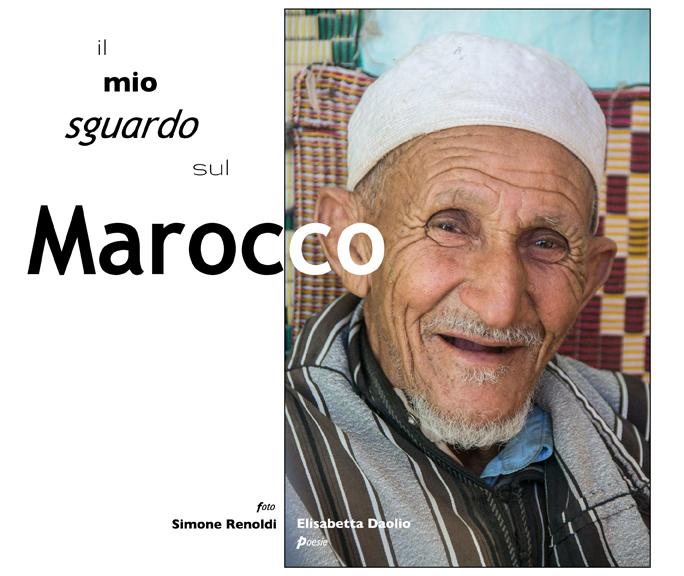 IlmiosguardosulMarocco